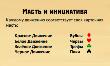 Масти (2).png