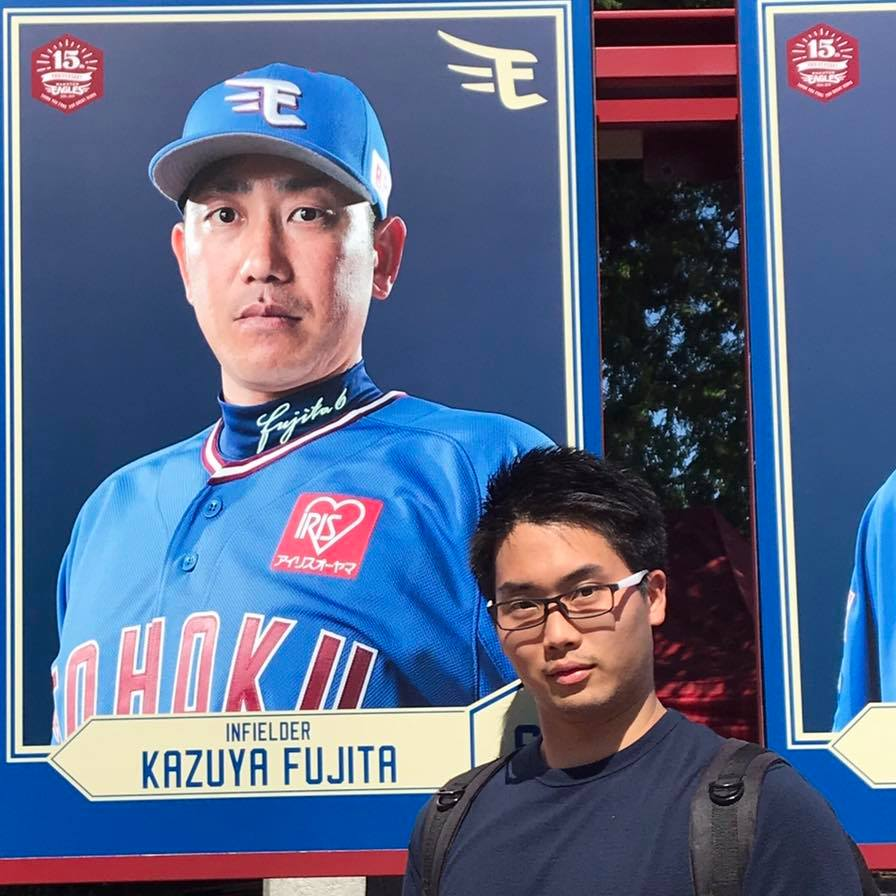 Katsutoshi Fujita.jpg
