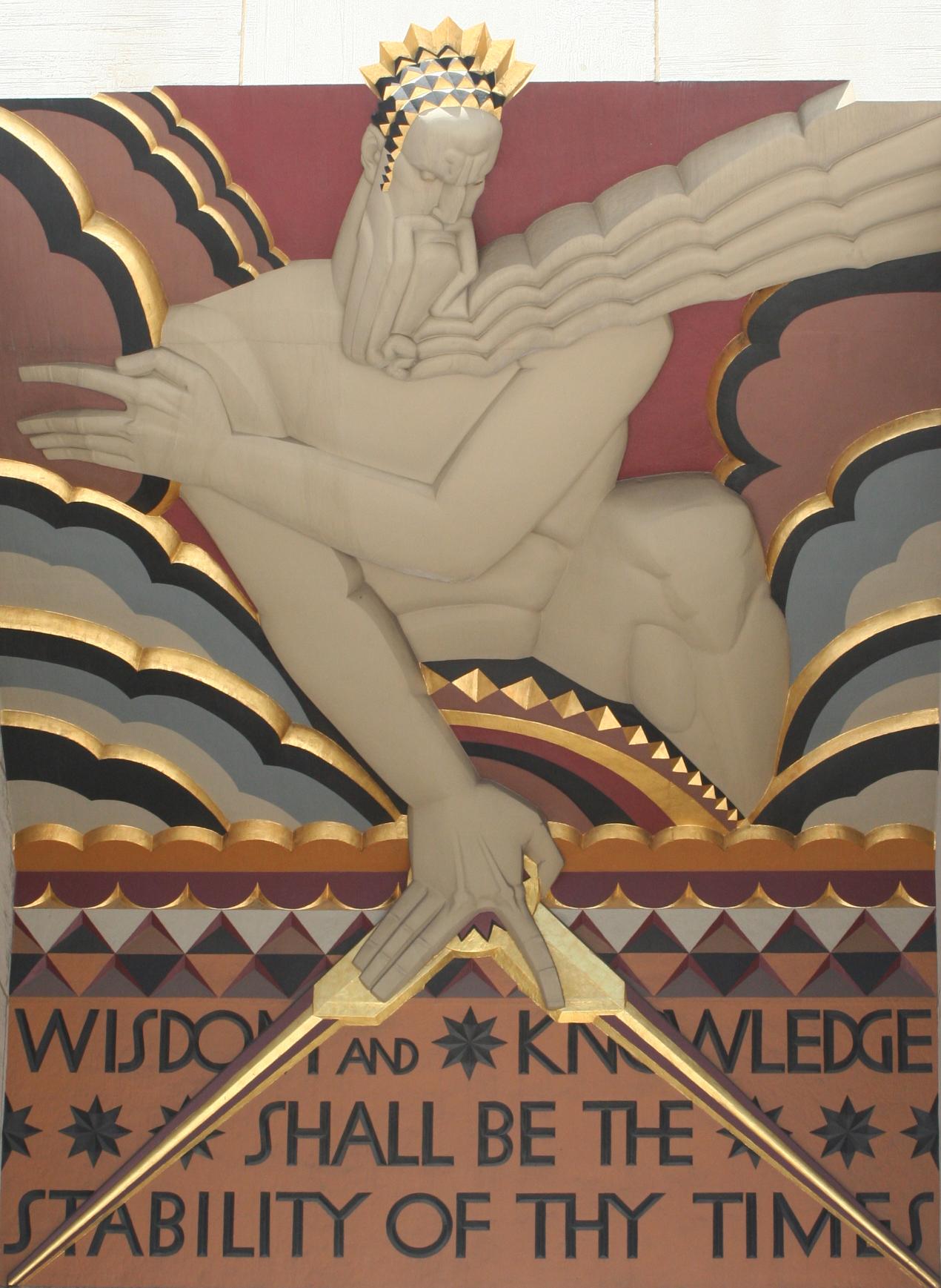Wisdom-Knowledge-cropped.jpg