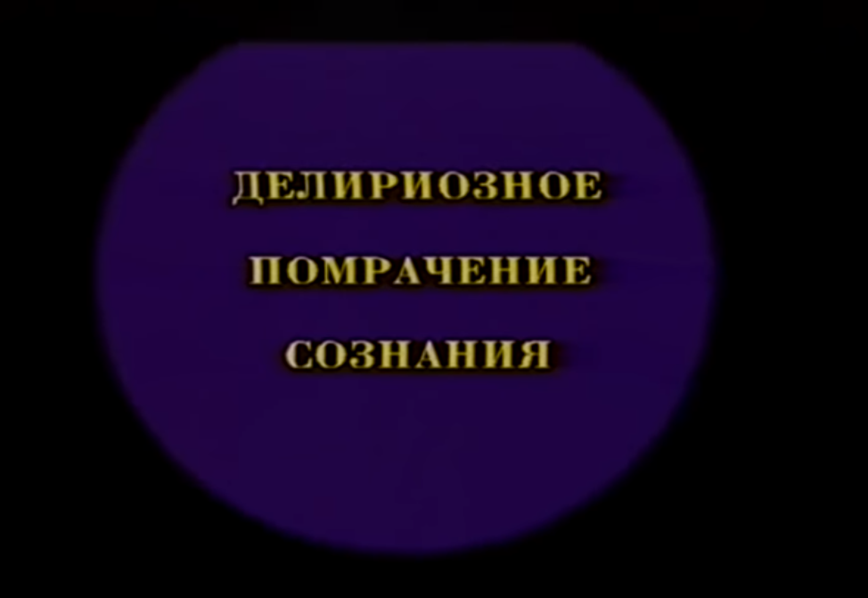 ДПС.png