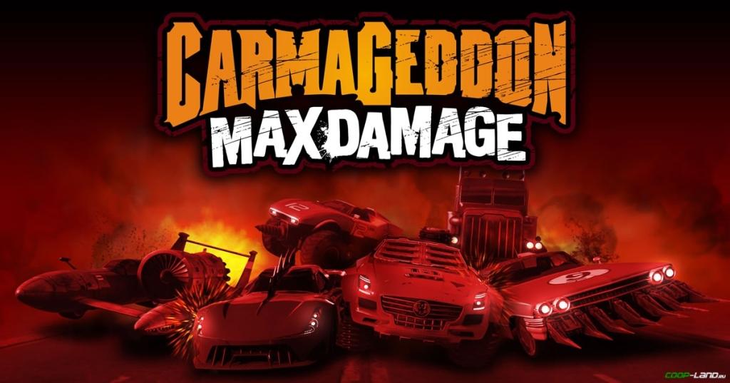 Це зображення має порожній атрибут alt; це ім'я файлу 1477991794_carmageddon-max-damage.jpg