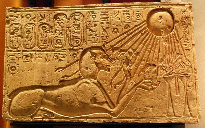 Це зображення має порожній атрибут alt; це ім'я файлу akhenaten_as_a_sphinx_kestner_museum.jpg