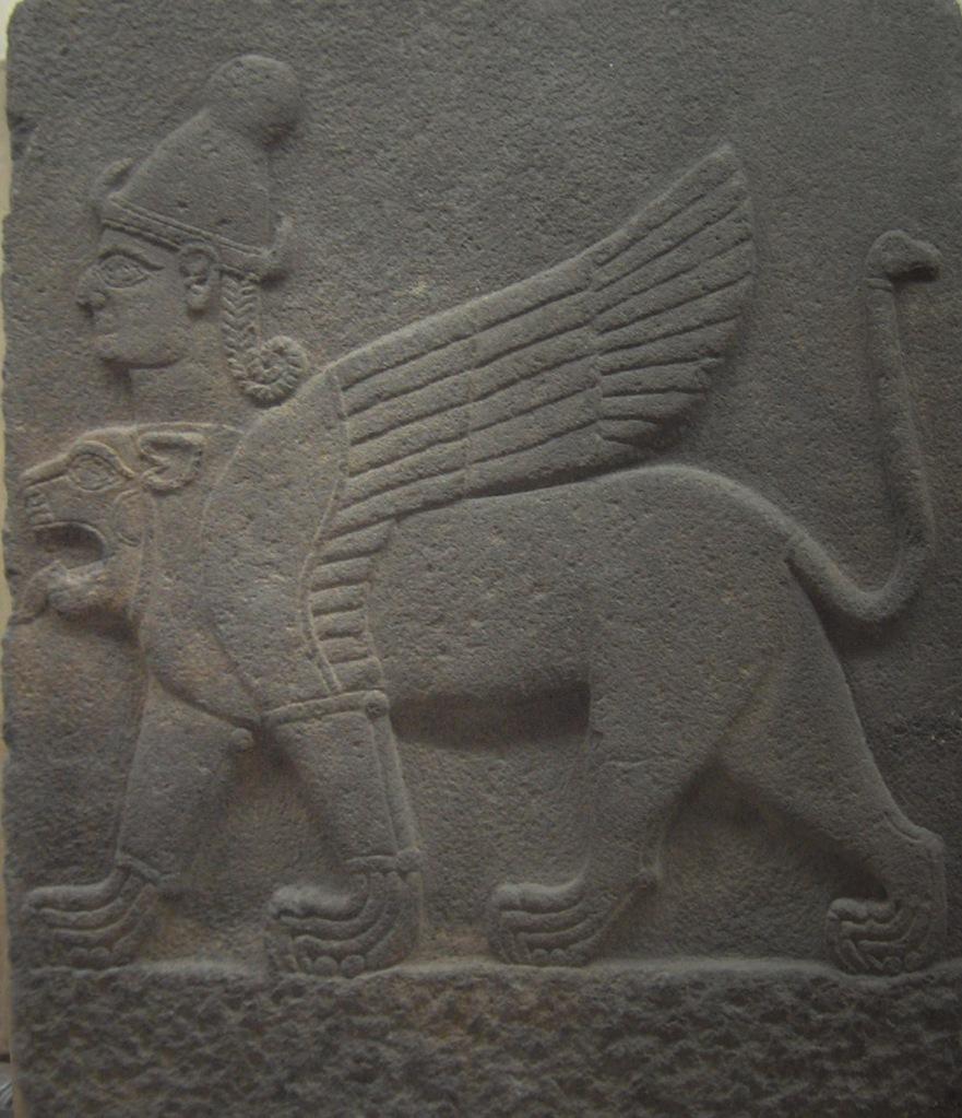 Це зображення має порожній атрибут alt; це ім'я файлу museum_of_anatolian_civilizations080.jpg